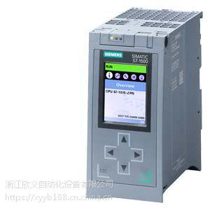6ES7517-3FP00-0AB0 西门子 S7-1500F CPU 1517F-3 PN/DP