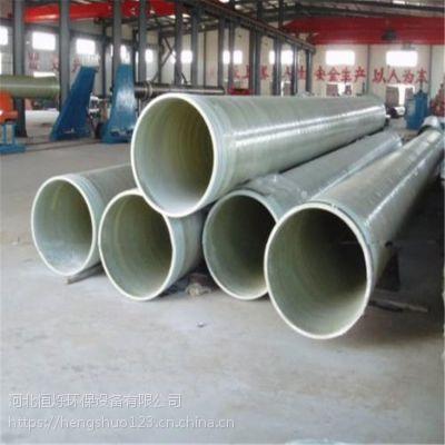 河北恒烁玻璃钢电缆保护管 文水玻璃钢电缆保护管 DN50玻璃钢电缆保护管