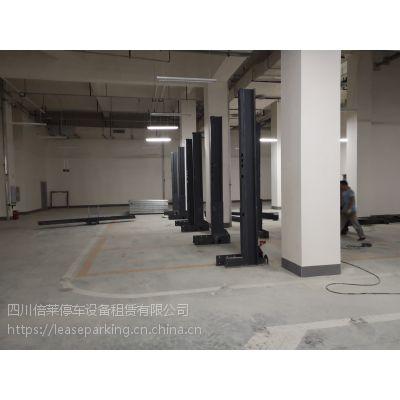 车库液压升降 两层停车设备车位租赁出租
