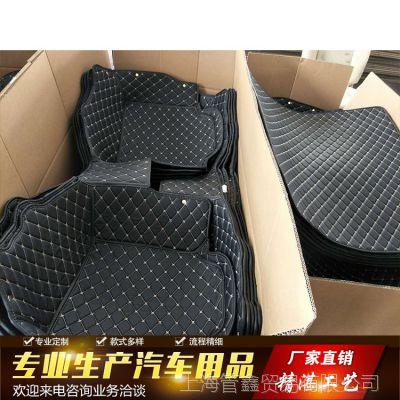 厂家直销双层汽车脚垫 多色可选耐用汽车脚垫 汽车专用双层丝圈