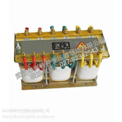 武汉华兴让你了解自耦变压器运行方式有哪些特征?