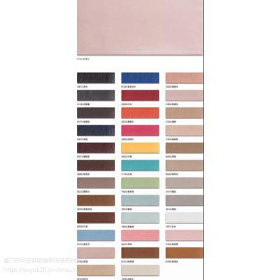 超纤皮革荔枝纹布纹养巴纹动物纹欧雅y8015-5加厚阻燃硬包