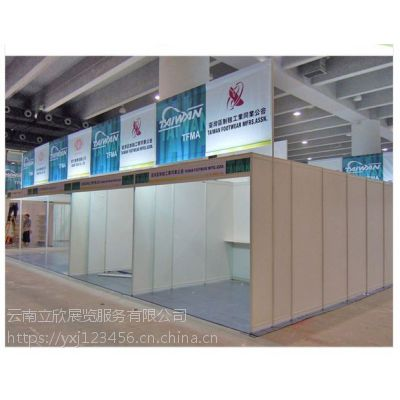 云南本地搭建简易大型的标准展位就在立欣大量供应