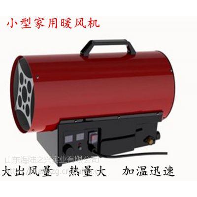 50KW小型养殖场取暖器 柴油取暖机