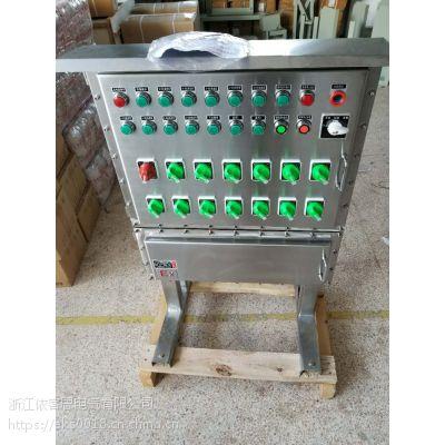 BXMD8050-G-防爆防腐照明配电箱批发-不锈钢防爆照明配电箱