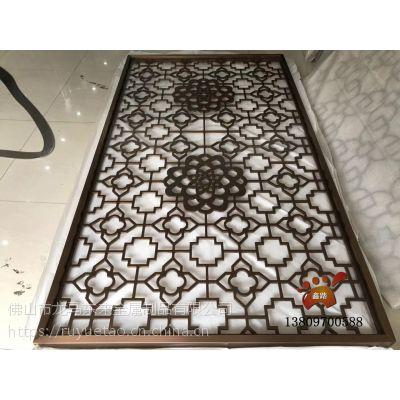 四川酒店玫瑰金铝板屏风、工程装饰抗氧化电镀铝板镂空金属隔断