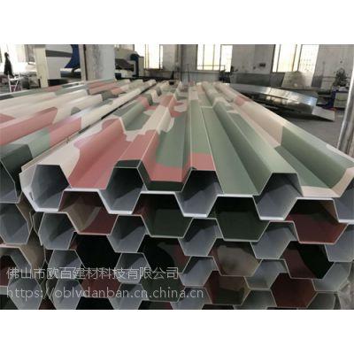 多彩图案铝单板形象墙防火产品供应商