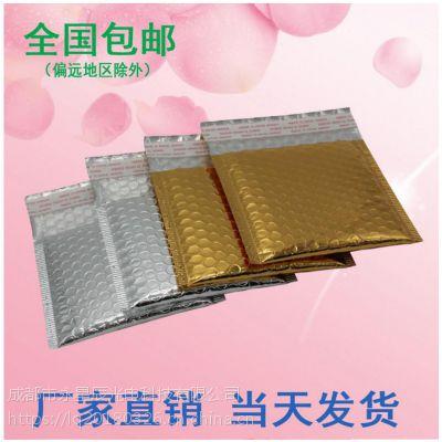 四川省成都 星辰 珠光膜气泡袋 防静电 物流袋 快递袋工厂定制直供