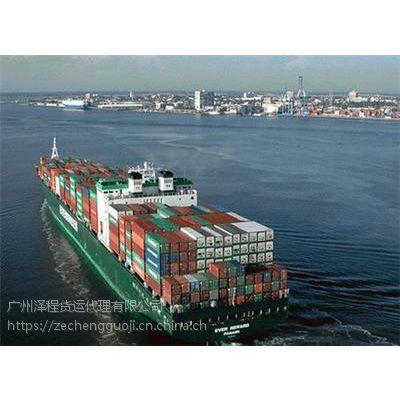广州海运到柬埔寨 洗衣机海运到柬埔寨物流费用多少钱
