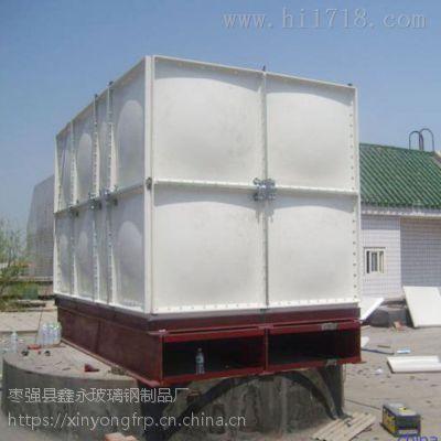壶关县玻璃钢水箱 酸碱储备水箱 生活用水整体水箱
