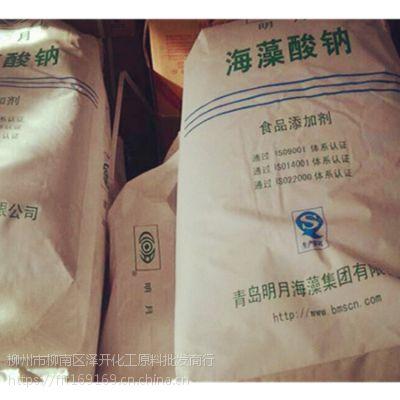 云南 昆明现货销售苯甲酸钠 海藻酸钠添加剂25kg