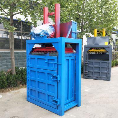 科宇机械废纸壳压块机报价 红牛易拉罐液压打包机 废旧编织袋压扁机