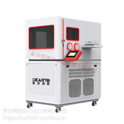 泰安德图可定制大型温湿度表(计)专用检定设备温湿度检定箱