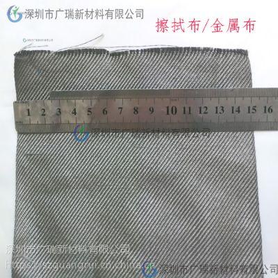 玻璃擦使厂家用耐高温纤维编织带 进口316L材质 特制玻璃擦拭布