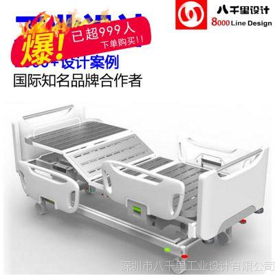 电动床工业设计 产品设计公司 医疗设备外观设计 护理床机械设计