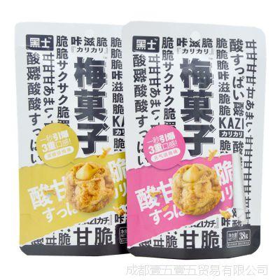 黑士 梅果子元气话梅味38g 两种口味 办公室小吃零食 休闲食品
