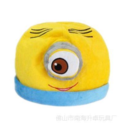 毛绒卡通动漫 可爱帽子 儿童毛绒玩具保暖帽订制