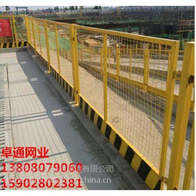 峨眉基坑护栏网,建筑工地临边防护,基坑临边护栏网厂家