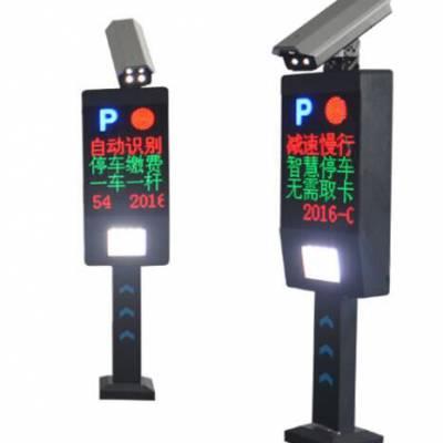 深圳车牌识别广告道闸 一套道闸系统多少钱 车牌识别系统