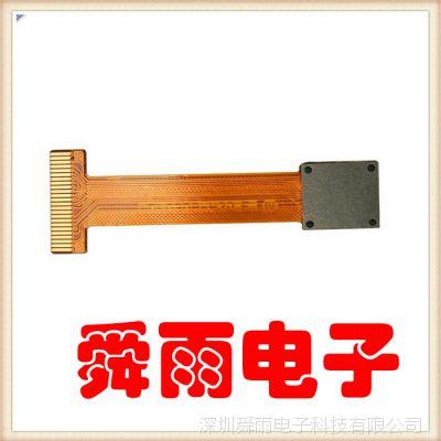 GC0308摄像头模组 0308摄像头模块 35MM金手指模组厂家热卖