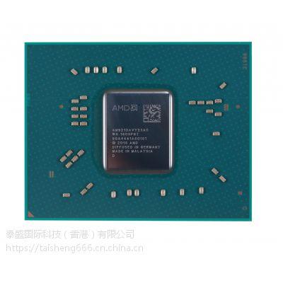 长期出售原装 AM7310JBY44JB 台式电脑AMD芯片