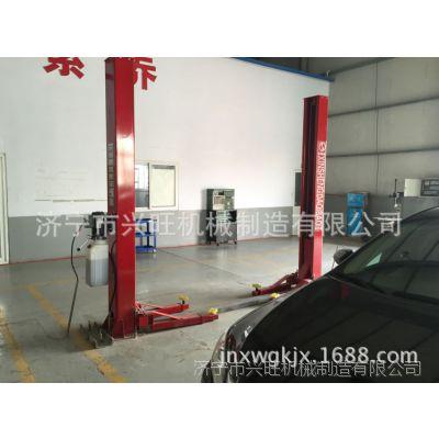 汽修3.5吨双柱举升机,双柱举升机龙门举升机 小剪举升机源头厂家