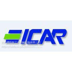 供应意大利ICAR各型号电容