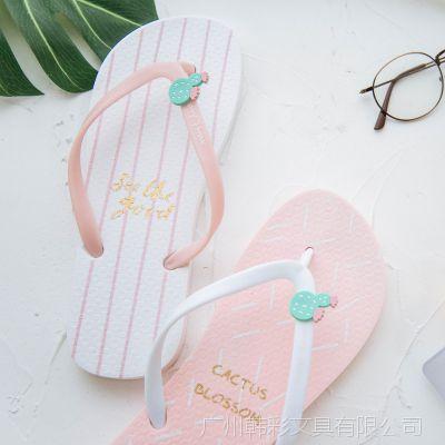 麦和掌物语PVC人字拖MHYB08-015夏季沙滩鞋人字拖凉拖鞋平底防滑