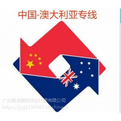 中国到澳大利亚海运,3分钟带你了解这波操作