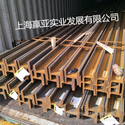 江阴欧标H型钢HE160A现货152*160*6*9欧标H型钢一支起售