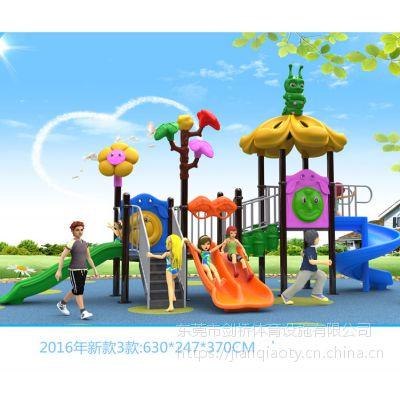福建儿童滑梯厂家 幼儿园滑滑梯安装 厦门小区公园户外游艺设备采购