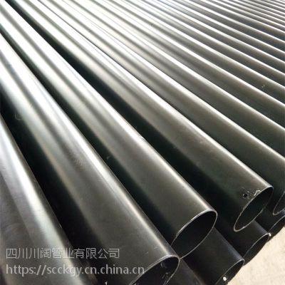 成都内外涂塑消防管钢管涂塑生产线钢管涂塑方法涂塑钢管材质