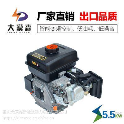 大漠森电动车增程器5500w智能变频汽油发电机厂家直销48v60v72v