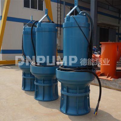 800QZ轴流泵_潜水轴流泵