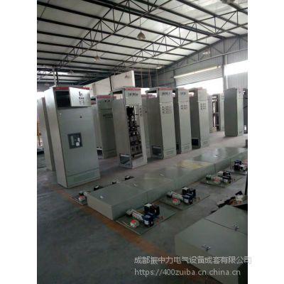 生产成套配电箱、XMJ计量箱、不锈钢配电箱、XL-21动力柜、临电箱、二级配电柜