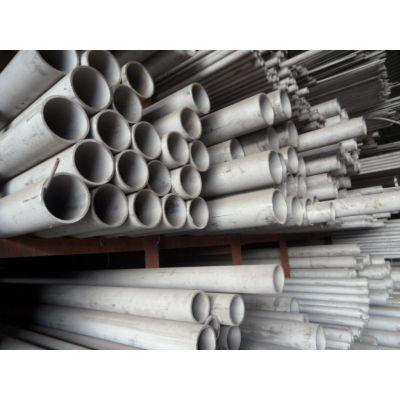 丹东不锈钢管_00Cr18Ni14Mo2Cu2不锈钢_316J1L不锈钢管厂家