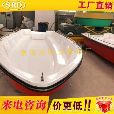 双层加厚玻璃钢冲锋舟 应急救援抗洪抢险专业用船 公务巡逻艇