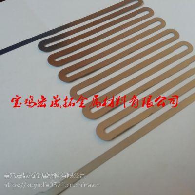 宝鸡宏晟拓Ta1钽板钽片钽加热片钽加工件