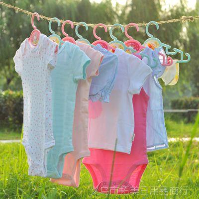 创意家用婴儿衣架批发 晾衣架 儿童晒衣架4个装 塑料 蓝色粉E7302