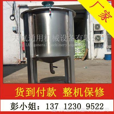 液体饲料低速框式搅拌罐 304不锈钢材质 V型锥底易出料液体搅拌机