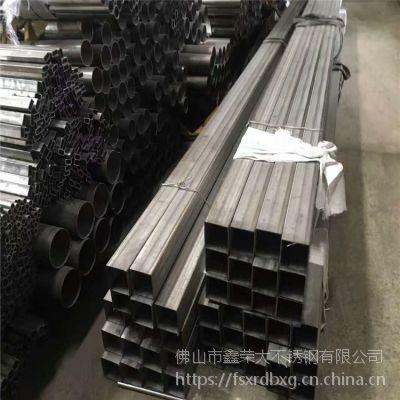 304不锈钢方管/方通 250*250*4.0现货供应