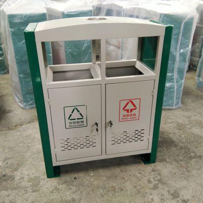 低价供应冲孔分类垃圾桶 金属喷塑果皮箱 校园用的垃圾桶 青蓝现货热卖