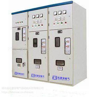 箱变环网柜兆复安HXGN□- 12箱型固定式金属封闭开关柜