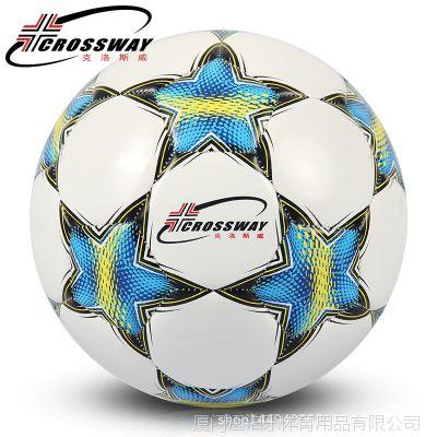 厂家直销克洛斯威正品足球正规11人制五号PU比赛训练用球批发定制