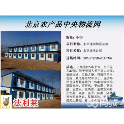 专业定制住人集装箱活动房 集装箱式房岗亭 彩钢板房出租出售