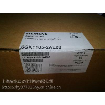 西门子6DR5010-0EN01-0AA0电气定位器