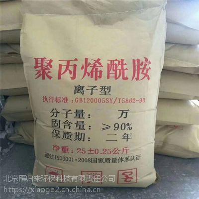 》欢迎光临(天津聚丙烯酰胺、集团)股份有限公司-欢迎您!天津