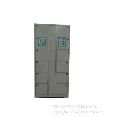 专业生产12门微信扫码存包柜/哪里卖微信存包柜-外观古朴大方