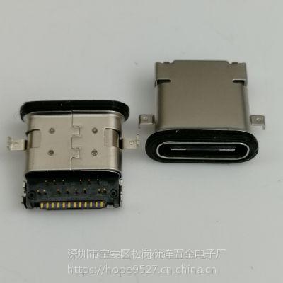 TYPE-C沉板防水母座 24P/沉板1.4/四脚插板/DIP+SMT/带胶圈/防水等级IP-X7