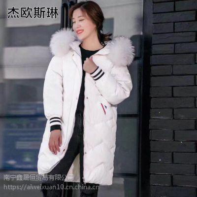 18新款冬装 呢子大衣品牌折扣女装尾货专柜正品批发
